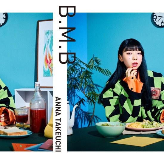 [Single] Anna Takeuchi – B.M.B