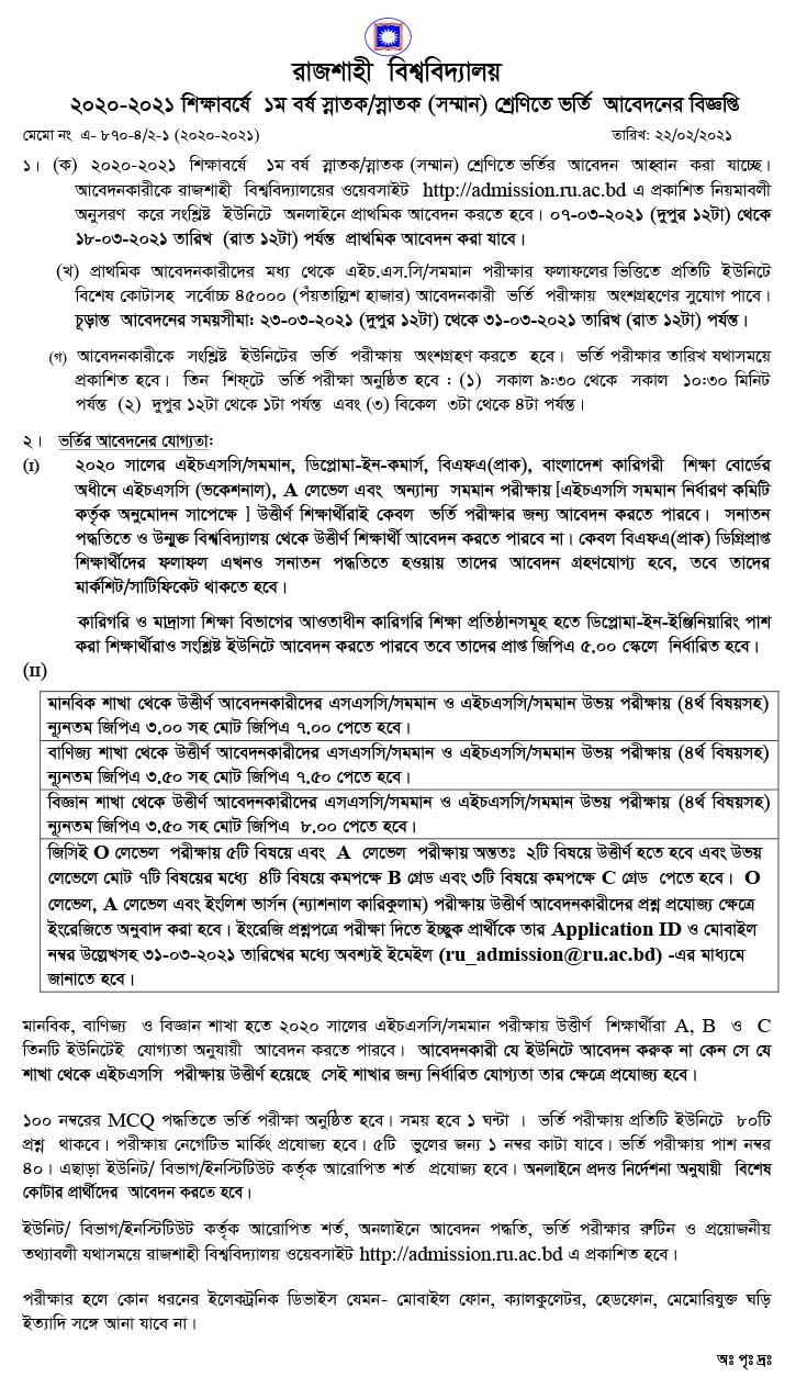 RU-Admission-2020-21-1