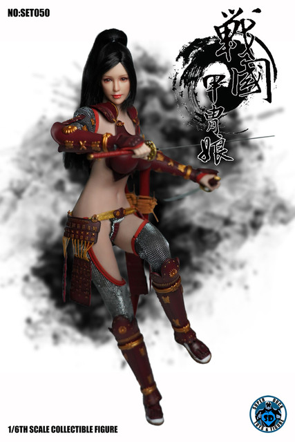 SUPER DUCK New Product:1/6 Sengoku Period Armored Female Warrior SET050 170521vcixqqxltatlllir