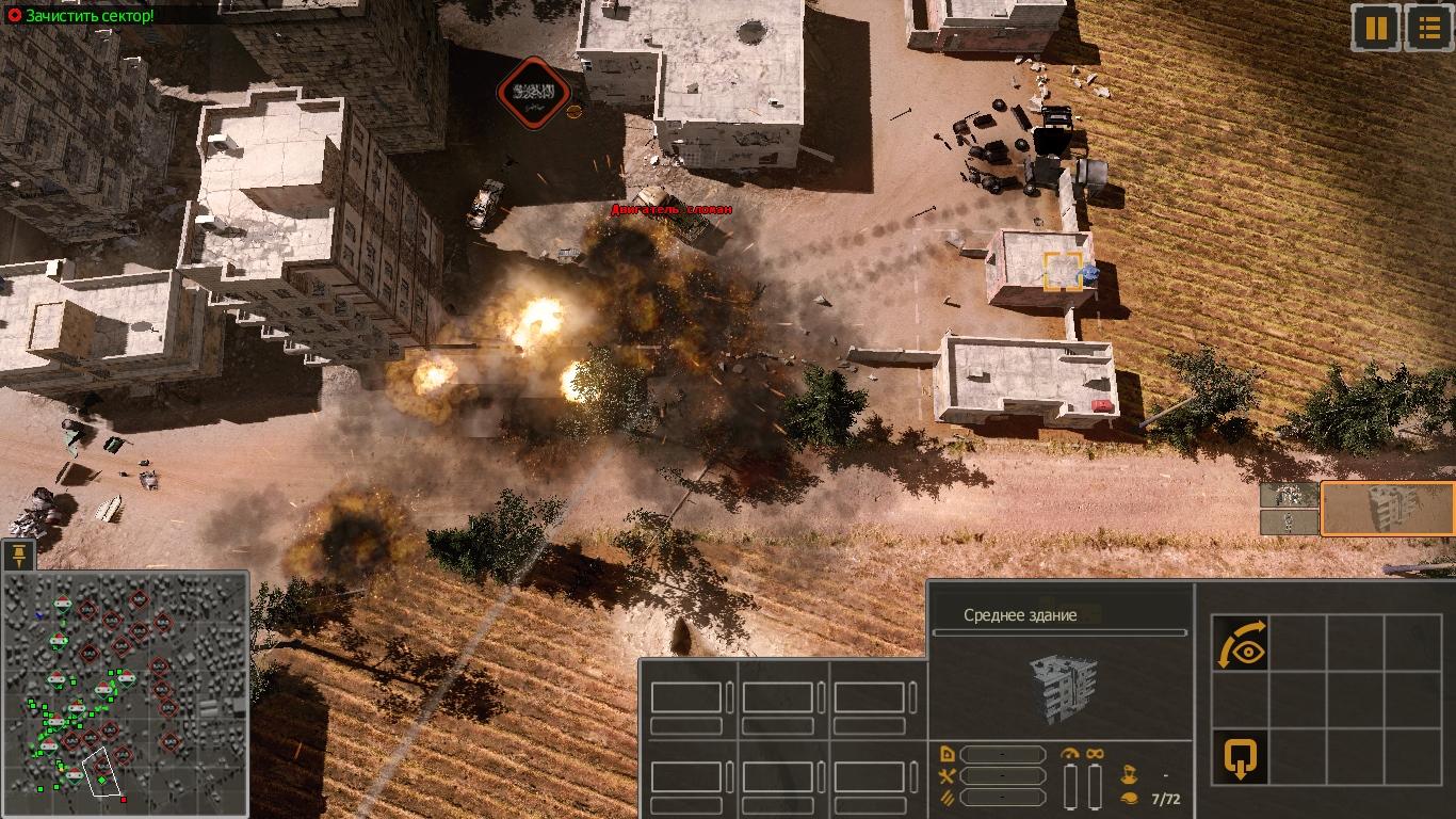 Syrian-Warfare-2021-02-25-18-15-24-818