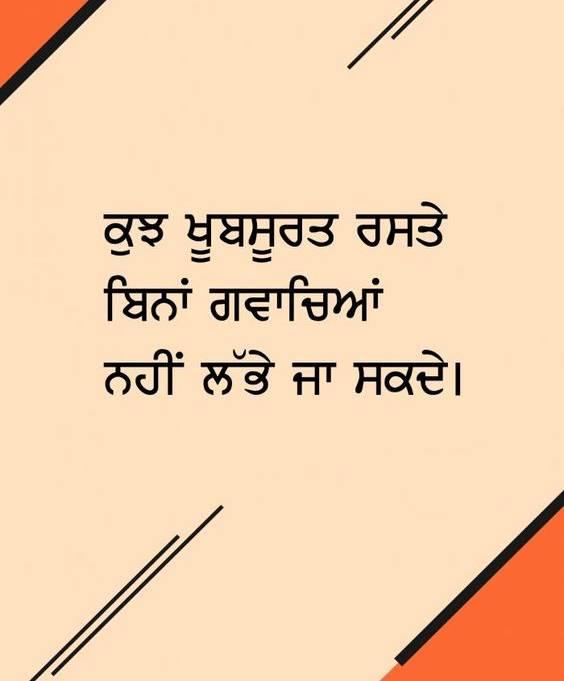 Punjabi-status-ashiq