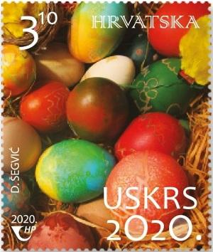 2020. year USKRS-2020