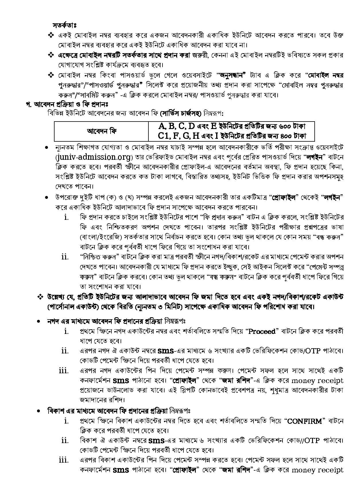 JU-Admission-2020-21-page-004