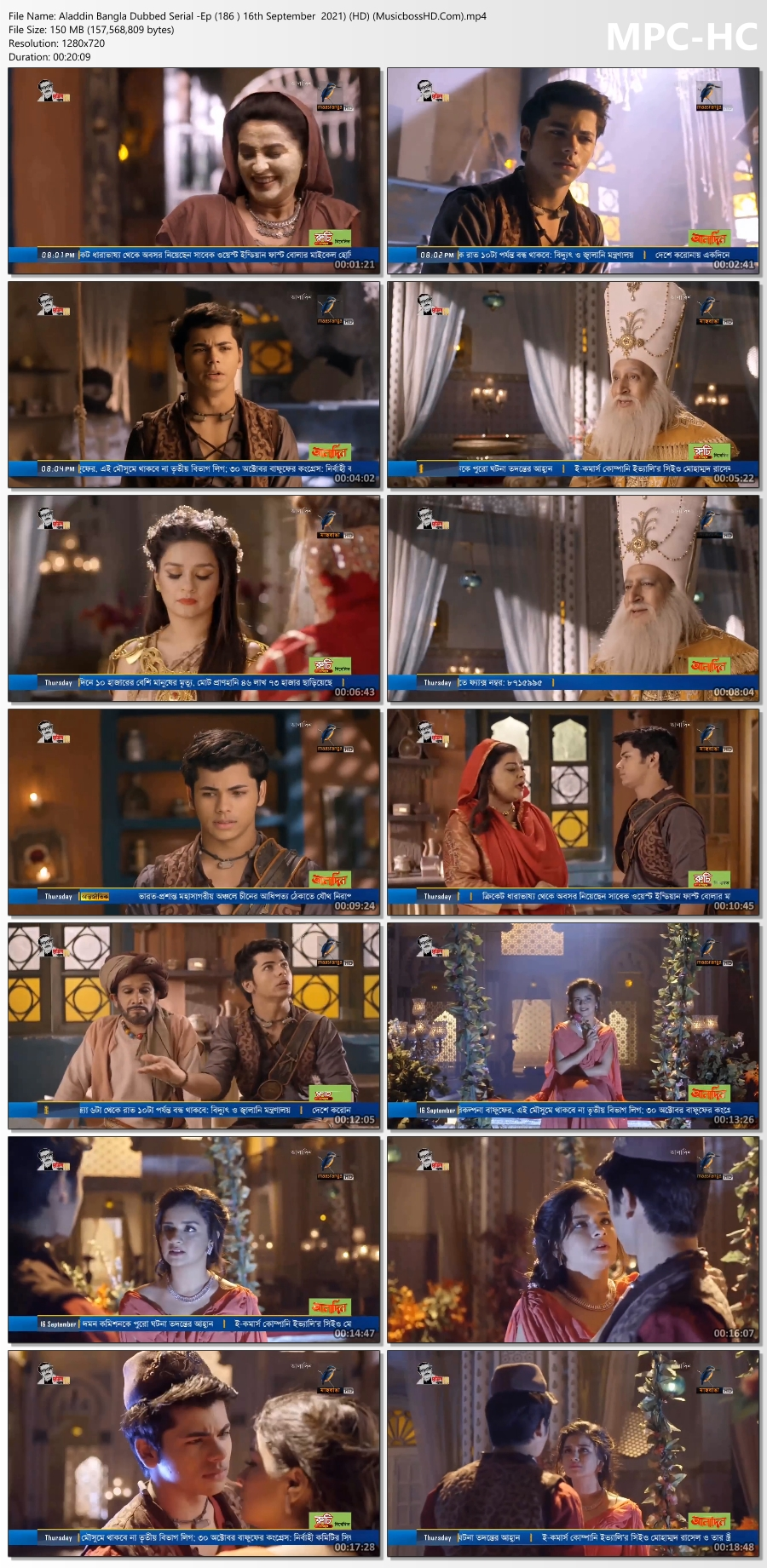 Aladdin-Bangla-Dubbed-Serial-Ep-186-16th-September-2021-HD-Musicboss-HD-Com-mp4-thumbs