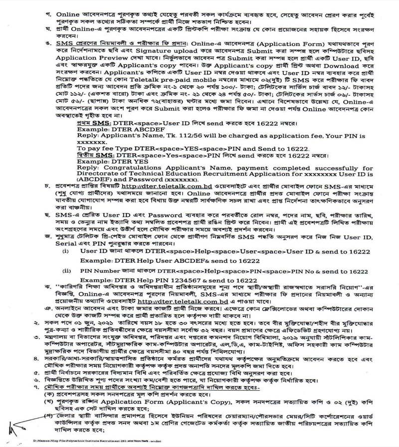 DTE-Job-Circular-2021-3