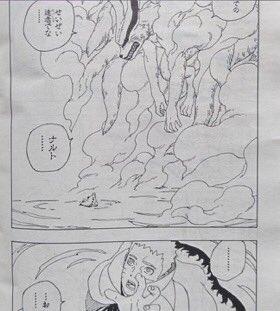 Topics tagged under 動漫 on 紀由屋分享坊 Image