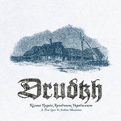Drudkh - A Few Lines in Archaic Ukrainian (2019) MP3, 320 kbps