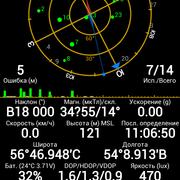 Screenshot-2014-05-06-11-06-51