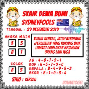 syair-sdy-2