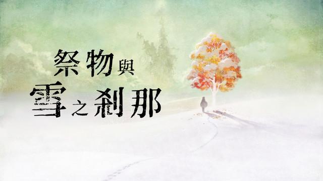 亞克系統亞洲分店,春季特別促銷開始! 007
