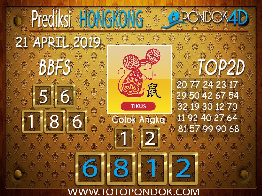 Prediksi Togel HONGKONG PONDOK4D 21 APRIL 2019