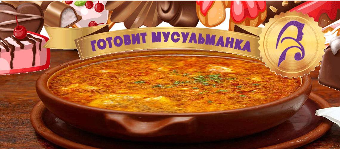 Aїgo Boїdo - Чесночный суп