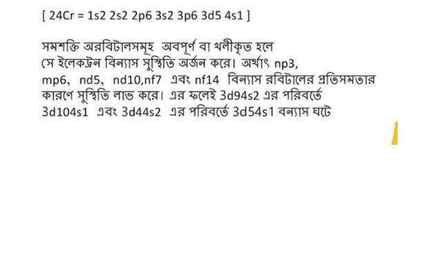 Screenshot-2021-08-02-at-7-49-14-PM