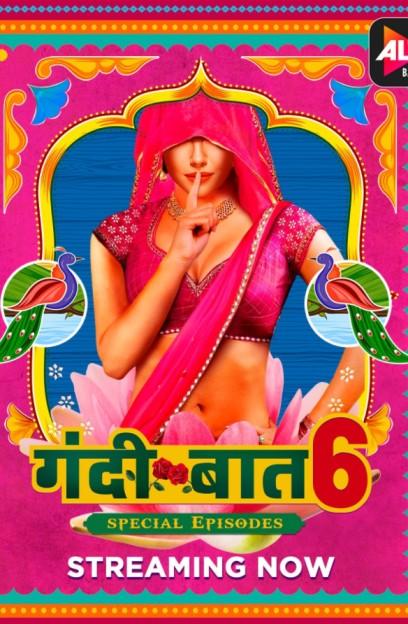 Gandii Baat Season 6 Complete