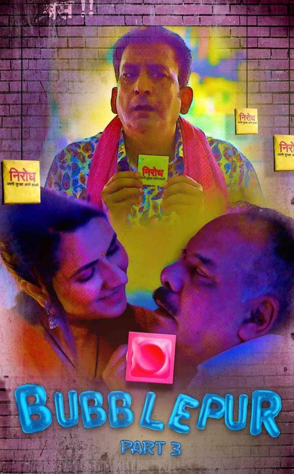 Bubblepur Part 3 (2021) S01 Hindi Kooku Originals Web Series 720p Watch Online