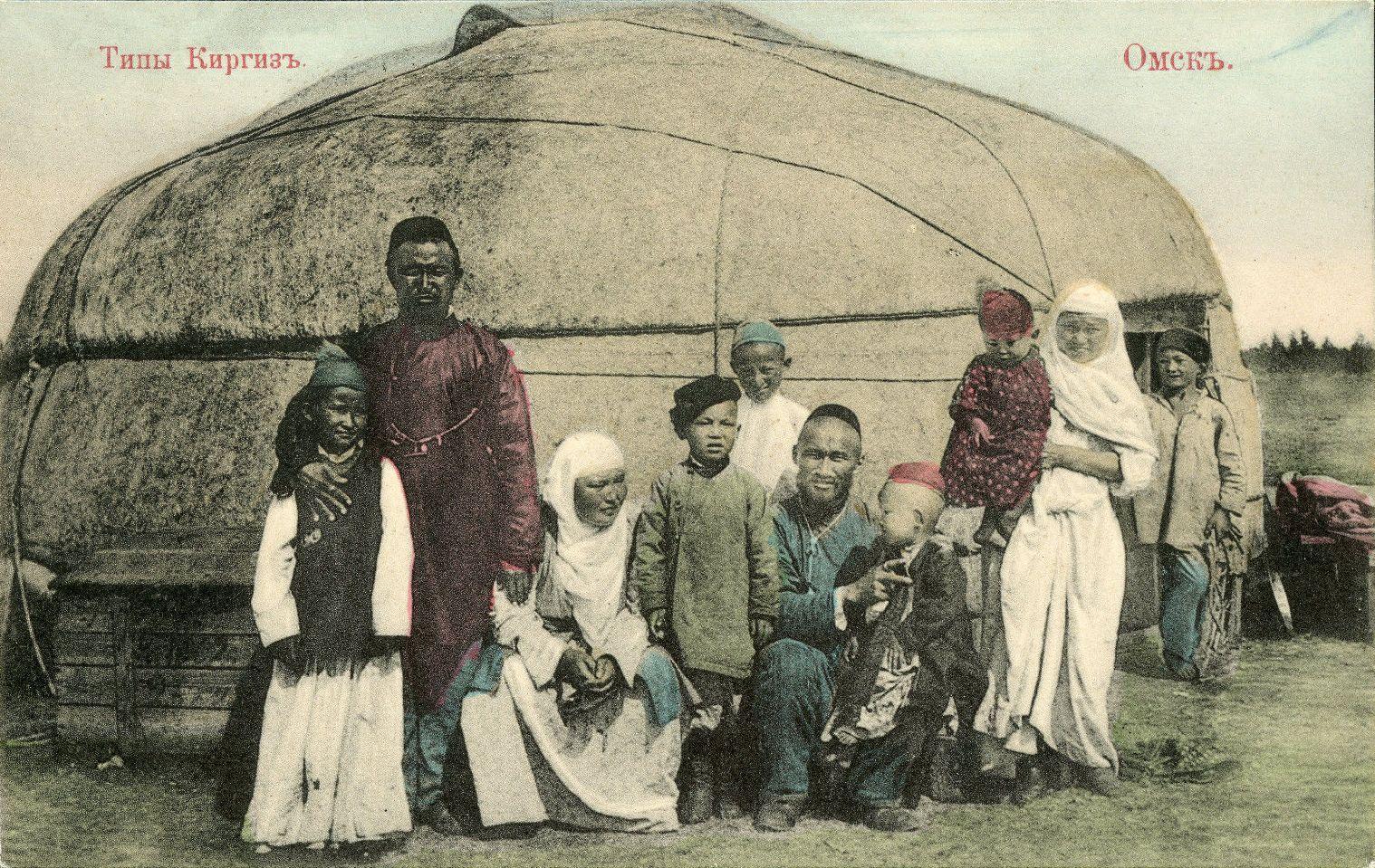 1901-1902-17.jpg