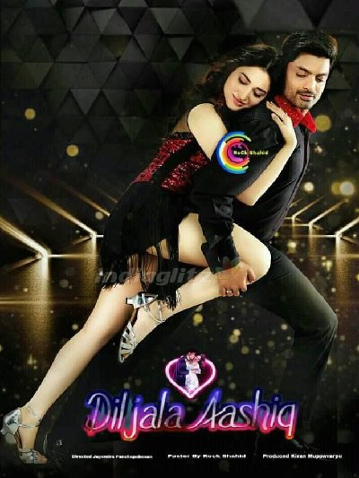 Diljala Aashiq (Naa Nuvve) (2020) 720p HDRip Hindi Dubbed 600MB DL