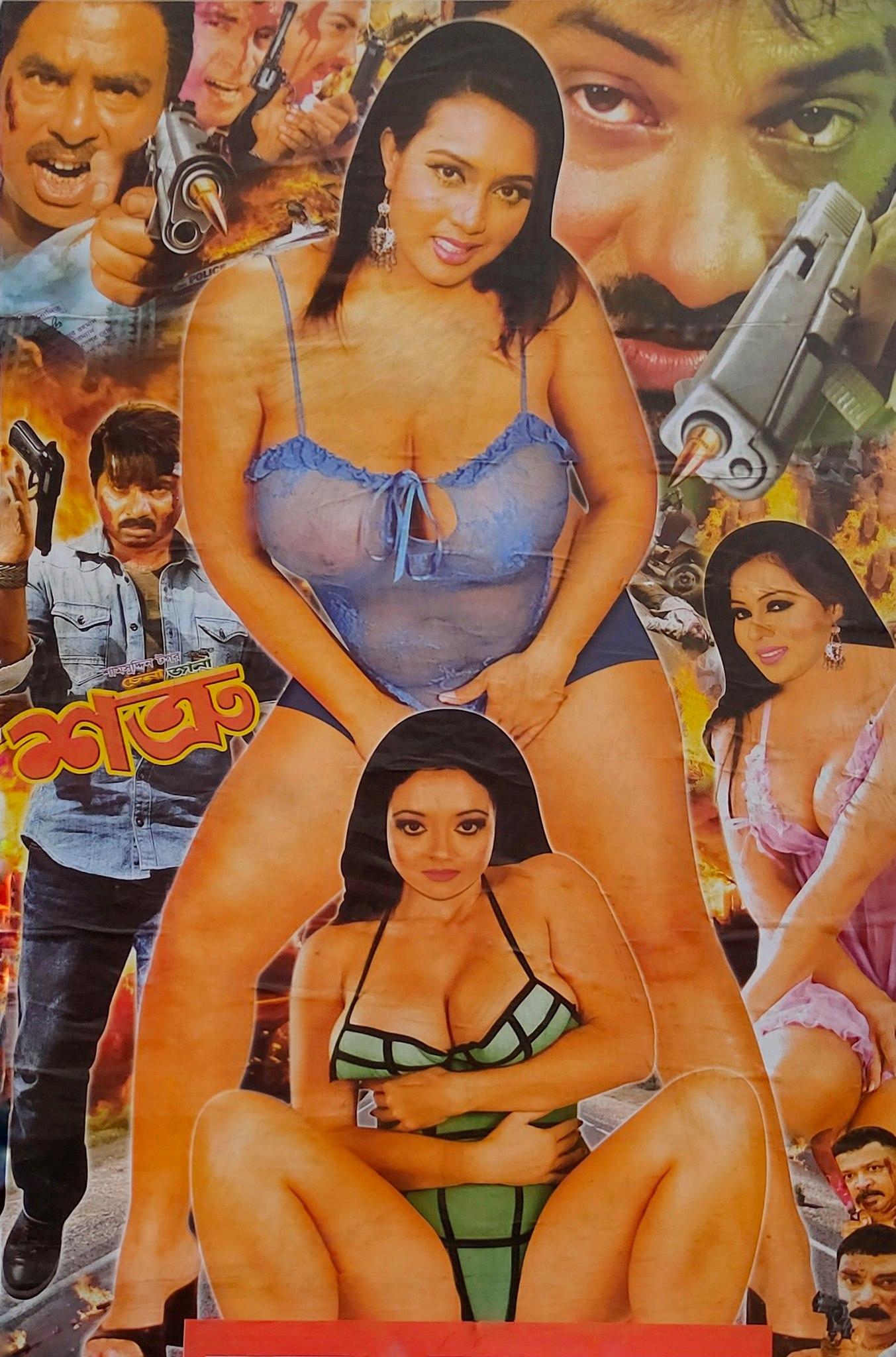18+ Shotru 2021 Bangla Hot Movie 720p HDRip 700MB Download