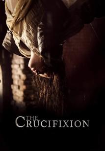 ჯვარცმა The Crucifixion