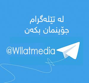 telegram-ad2