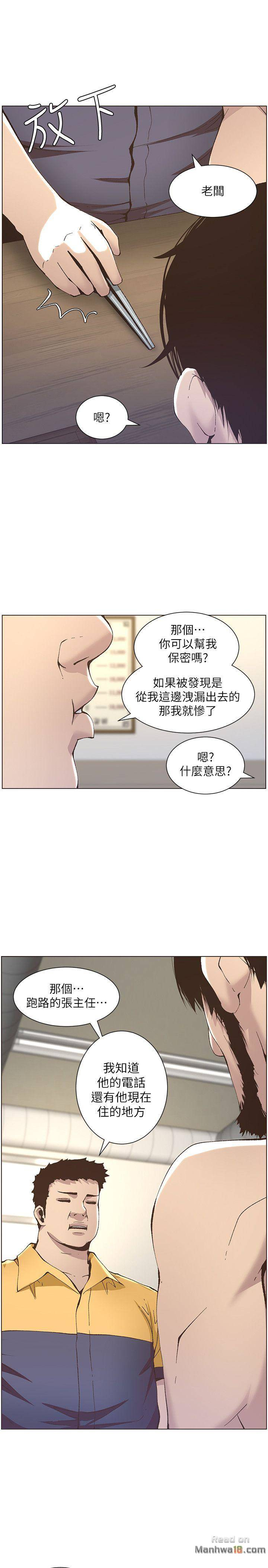 Step Father Manhwa Raw Chapter 10 - Manhwa18.com
