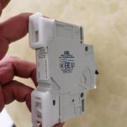 ABL sursum T1 Cryo treated MCB IMG-20201015-102827