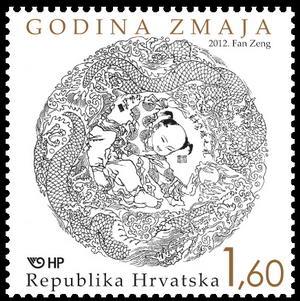 2012. year GODINA-ZMAJA-2012