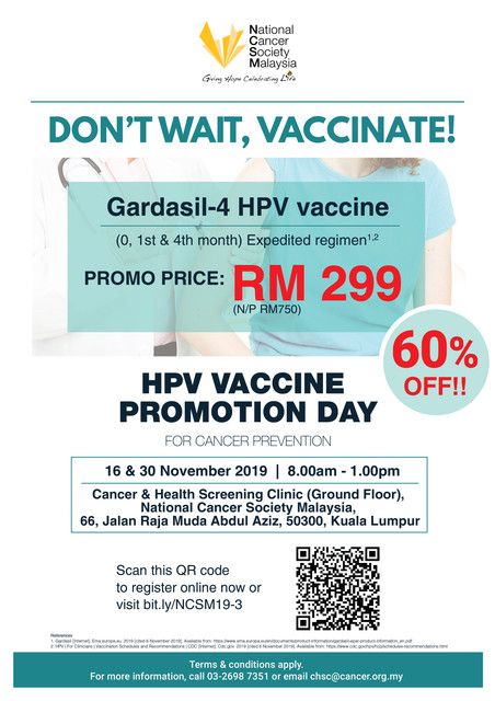 HPV-Vaccination-Day-Nov-Email