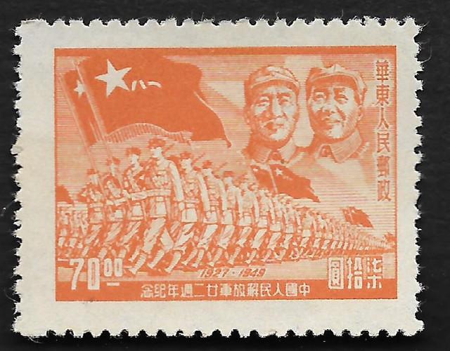 NEC 1949