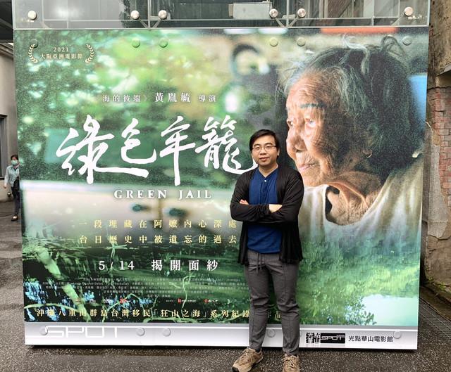 台北電影節雙料入圍電影《綠色牢籠》確定9月24日上映 導演黃胤毓溫情喊話:「希望再次戲院見!」 Image
