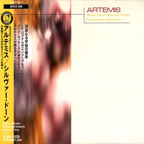 Artemis - Silver Dawn EP 1998