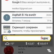 Screenshot-20161207-200449