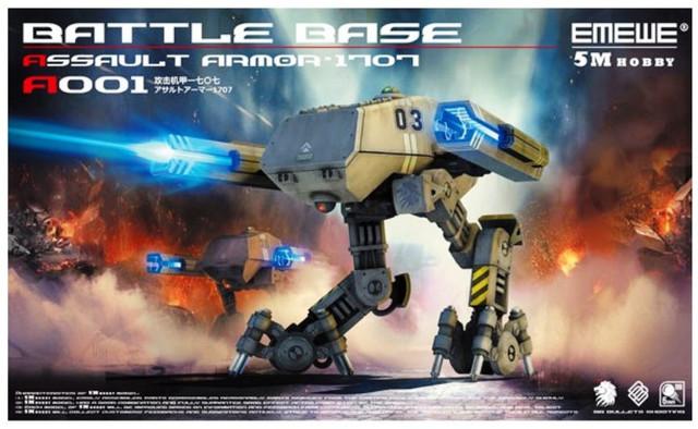 battle-base-series-vol1-assault-armor-1707-plastic-model-kit-5m-hobby