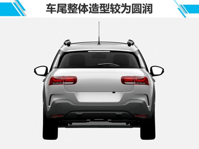 2022 - [Citroën/Peugeot] C1 III/ 108 II E0-F3-C12590-DEFD74-C8-C50-E36559-E1-E85841-D8119-size63-w680-h510