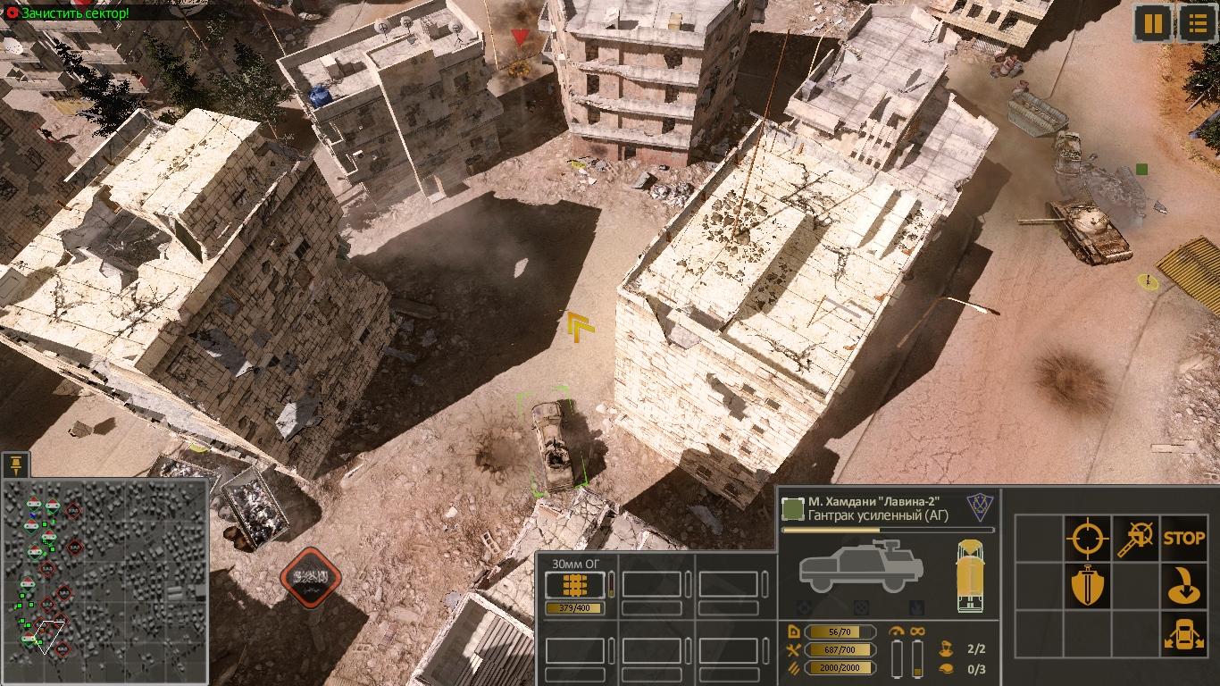 Syrian-Warfare-2021-02-16-04-21-39-485