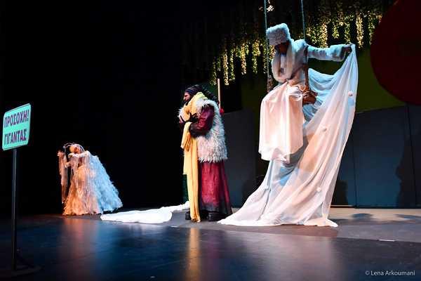 Τελευταία παράσταση για τον 'Εγωιστή γίγαντα' στο ΔΗΠΕΘΕ Αγρινίου
