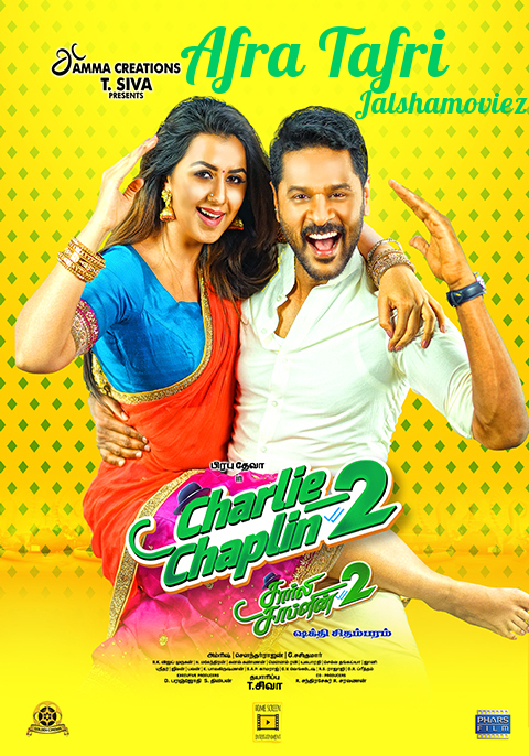 Afra Tafri (Charlie Chaplin 2) (2019) HIndi Dual Audio 720p
