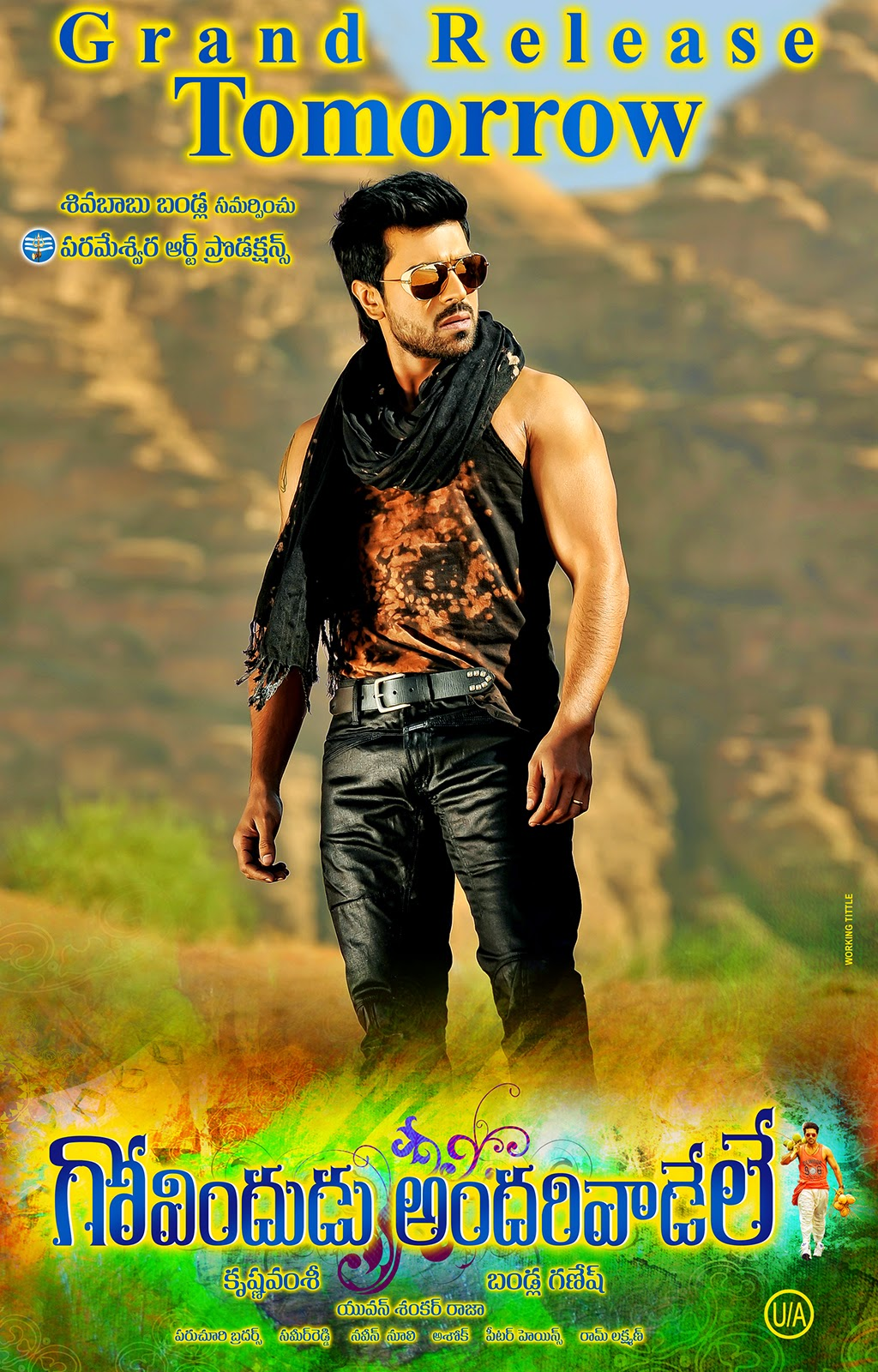 Govindudu Andari Vaadele (2021) Hindi Dubbed Movie HDRip 720p AAC