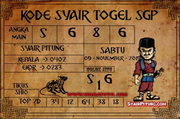 syair-togel-asia-52