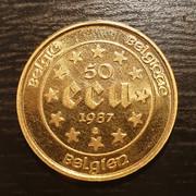 50 ECUs. Moneda conmemorativa Carlos V y 30 aniversario Tratado Roma 20190825-215055