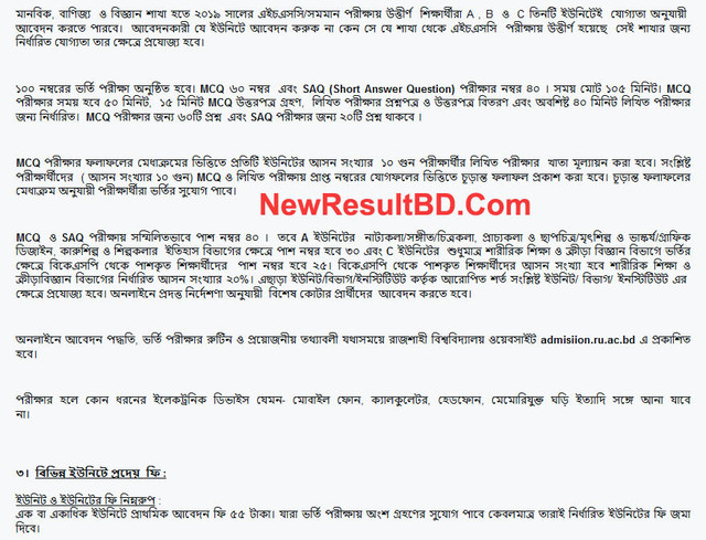 RU-Admission-Notice-2019-page-2