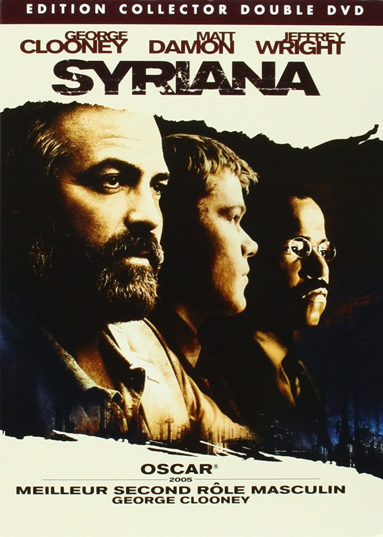 სირიანა,SYRIANA