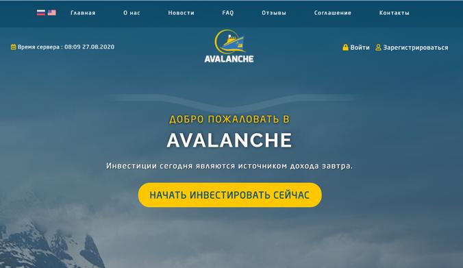 AVALANCHE-LTD