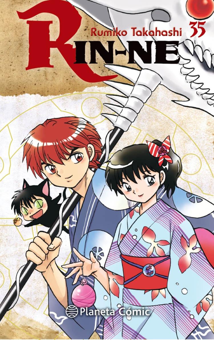 portada-rin-ne-n-3540-rumiko-takahashi-202101271119.jpg