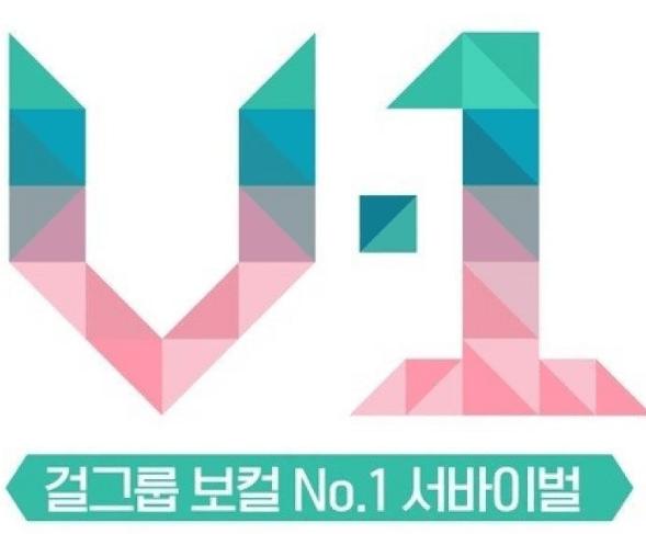 V-1 (2019)