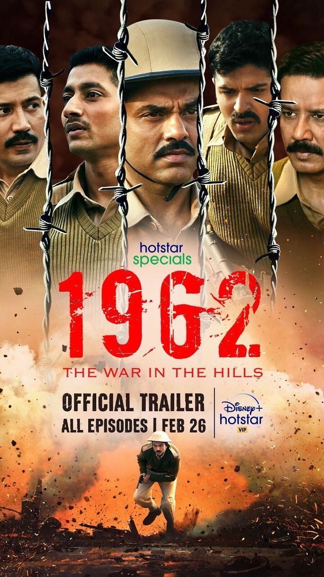 1962 The War in the Hills 2021 S01 Bengali DSNP Web Series HDRip x264 AAC 400MB ESub 480p
