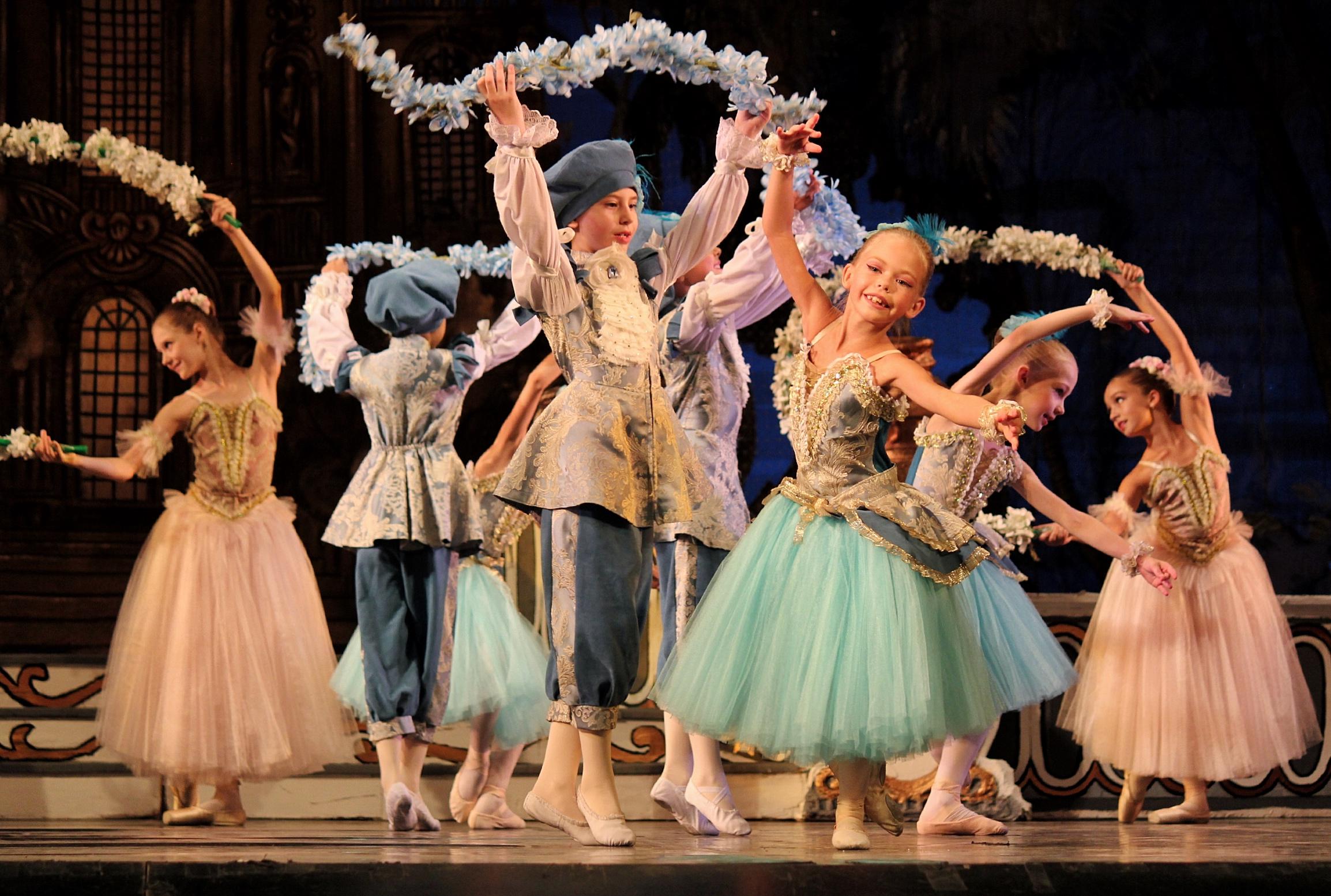 Образцовый ансамбль классического танца «Фуэте»
