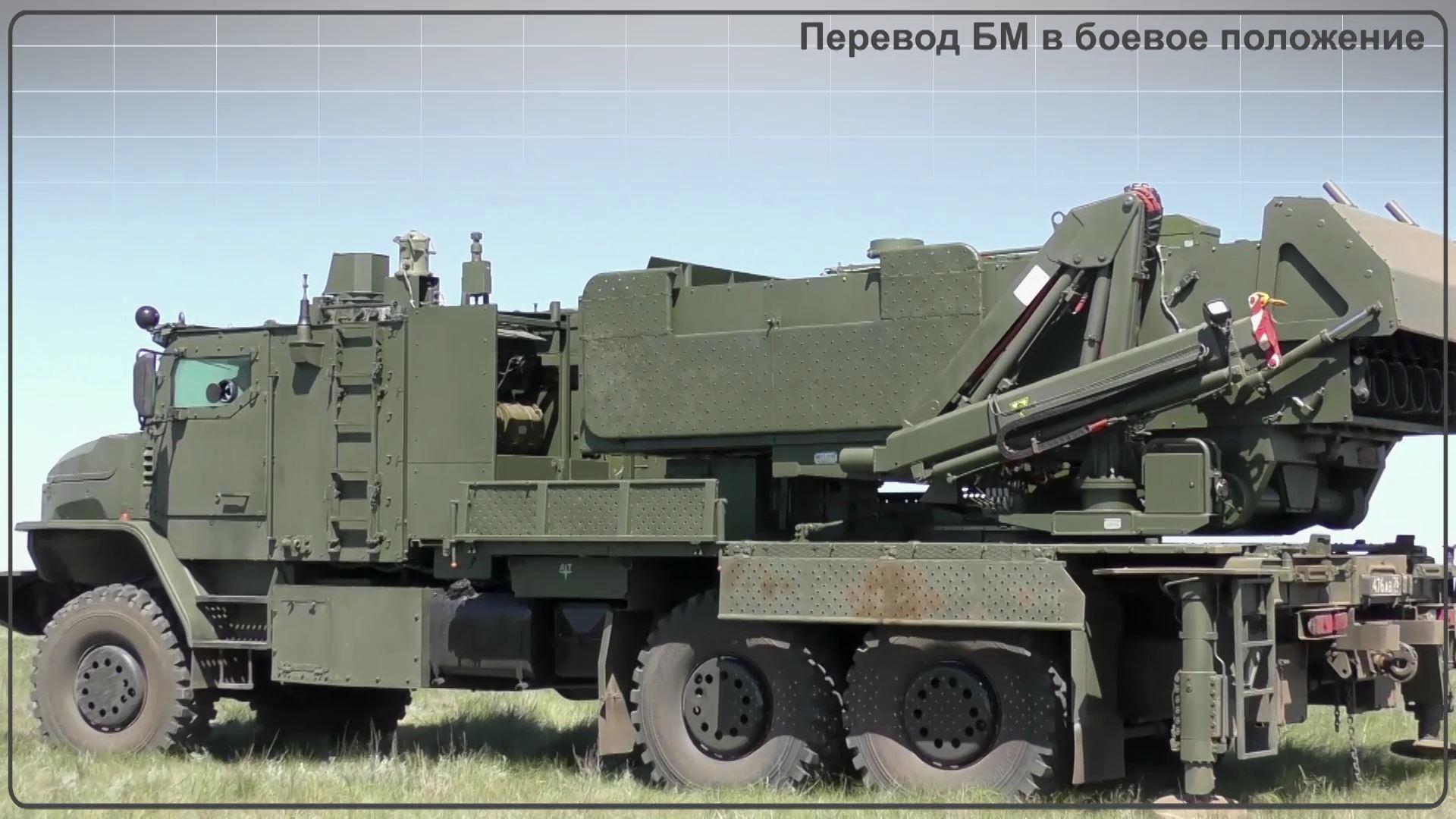 TOS-2-logo-mp4-000063160