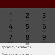 Screenshot-2014-05-30-05-21-11