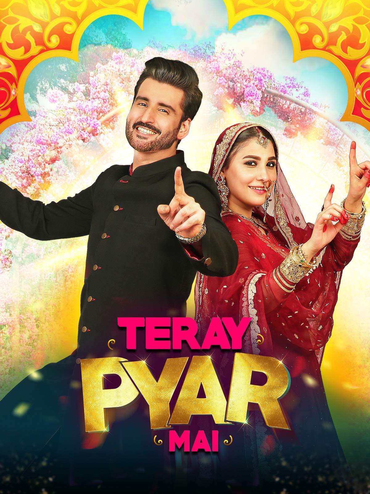 Teray Pyar Mai 2020 Urdu 720p HDRip Esubs DL
